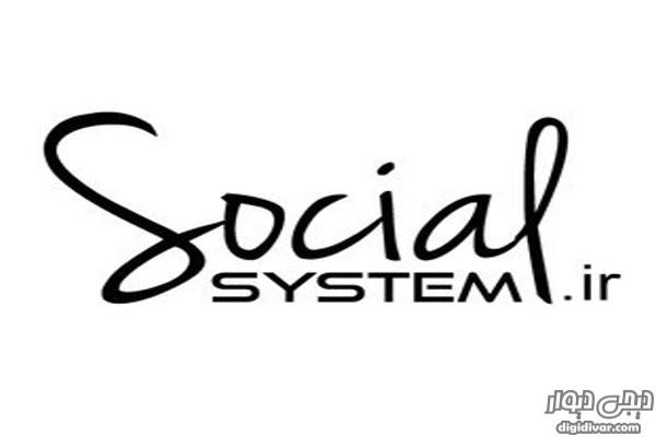 سامانه هوشمند افزایش رتبه و آمار شبکه های اجتماعی